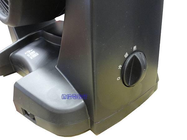 勳風陶瓷電暖器HF-700HS