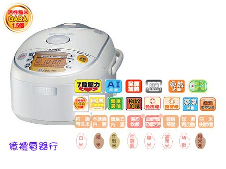象印10人份電子鍋小圖NP-NCF18公