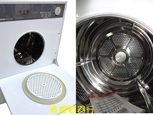 台熱乾衣機組合01(公)