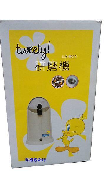 Tweety研磨機LA-901102(公)
