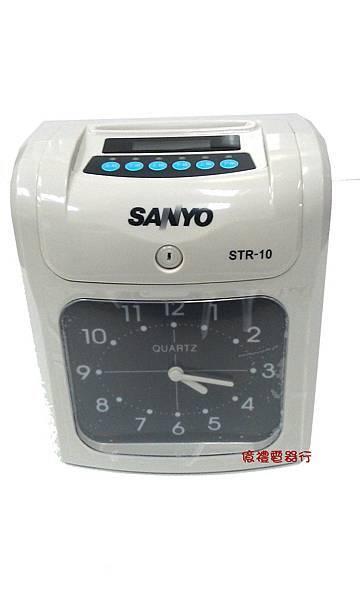 三洋打卡鐘STR-10(公)