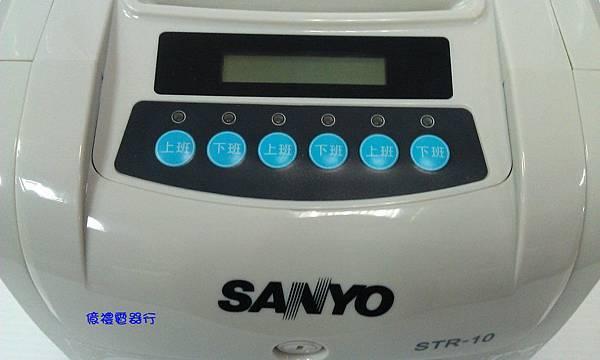 三洋打卡鐘STR-105(公)