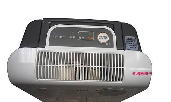 東元除濕機MD-151010RW(公)