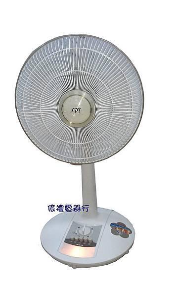 尚朋堂12吋桌立扇SF-1223(公)