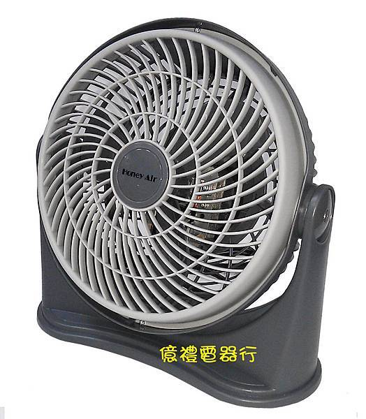 Honey Air8吋循環扇HA-788(公)