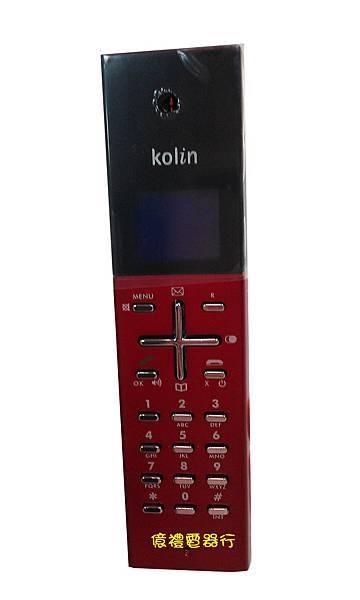 歌林KTP-701DL+01無線電話機(公)02