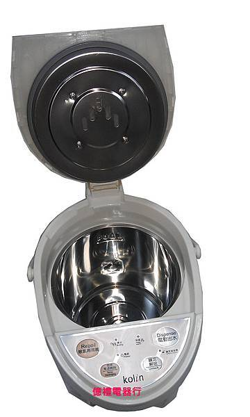 歌林3.5公升熱水瓶PJ-R350(公)02