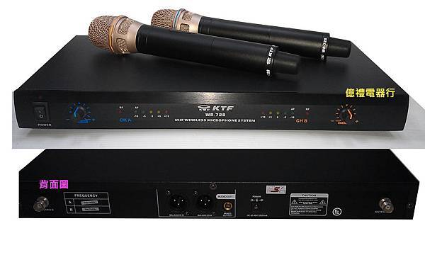 KTF無線麥克風WR-728(公)02
