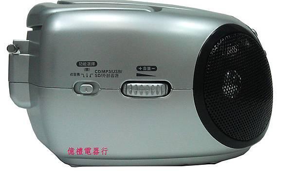 普騰手提音響PRC-CU05(公)02
