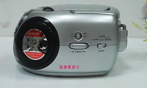 普騰手提音響PRC-CU05(公)03