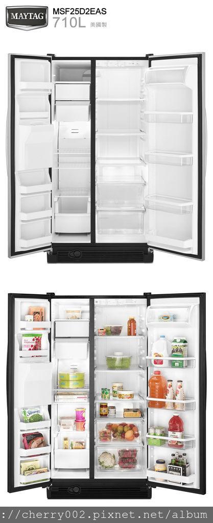 美泰克冰箱對開圖