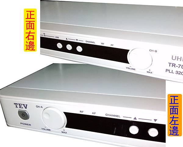 TEV MIC TR-700組合02