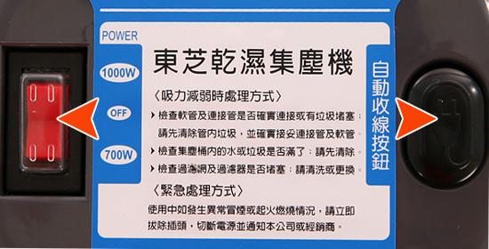 tvc-2020東芝吸塵器01