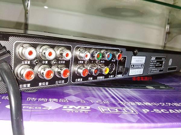 數位龍DV-550(公)01