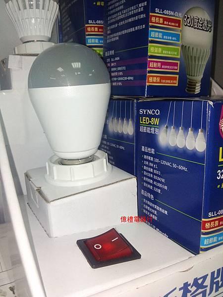 新格牌LED-8W燈泡(SL-08SN)公