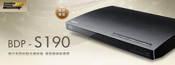 SONY光碟機BDP-S190
