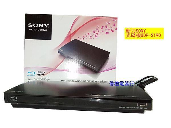 SONY光碟機BDP-S19001(公)