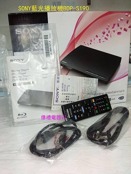 SONY光碟機BDP-S19003配件(公)