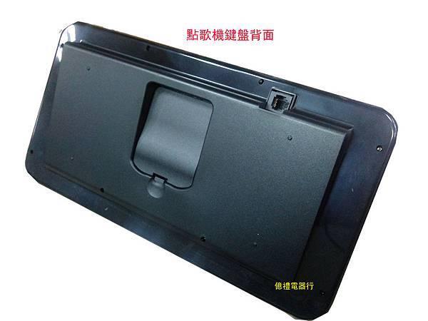 大唐無線鍵盤.背面(公)