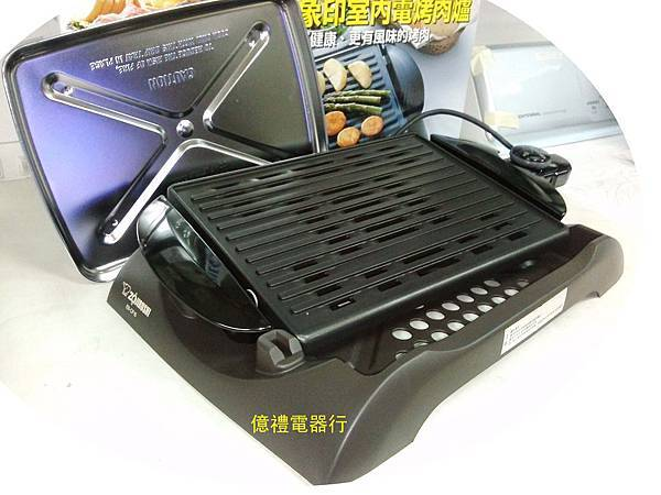 象印電烤爐EB-CF15(公)01