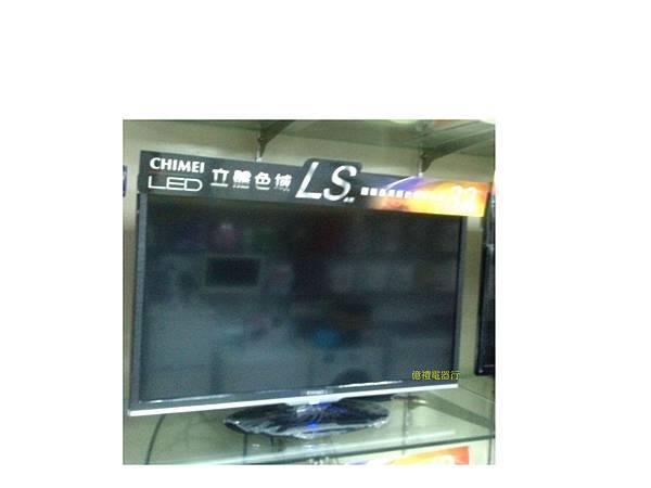 奇美42吋TL-42LF500D(公)