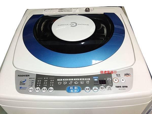 新禾10公斤洗衣機AW-1065S(公)