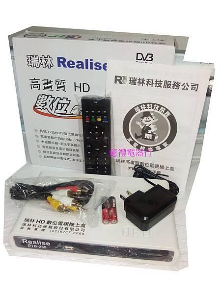 瑞林數位機上盒DTB-255全零件圖(公)