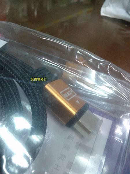米里高畫質HDMI數位影音線AV-9155G01(公)
