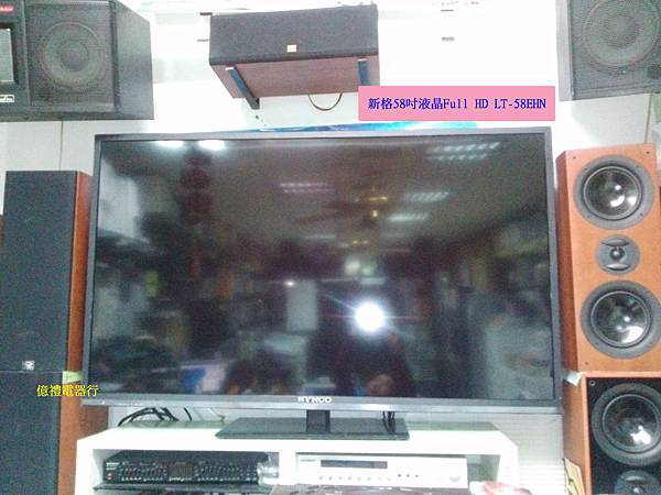 新格58吋液晶Full HD LT-58EHN(公0