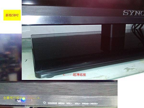新格58吋液晶Full HD LT-58EHN(公)01