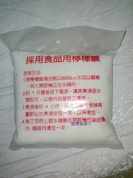 檸檬酸(1磅)1包入(公)