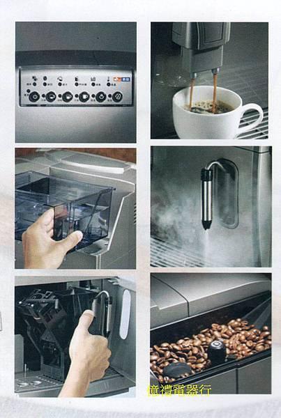 東龍咖啡機TE-90101(公)