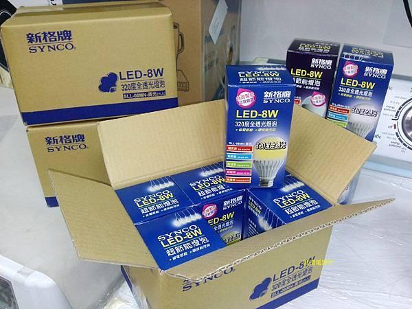 新格LED燈泡黃光SLL-08MN箱購圖(公)