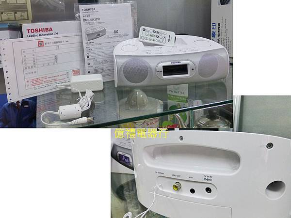 東芝ipad音響DMS-SR3組合(公)