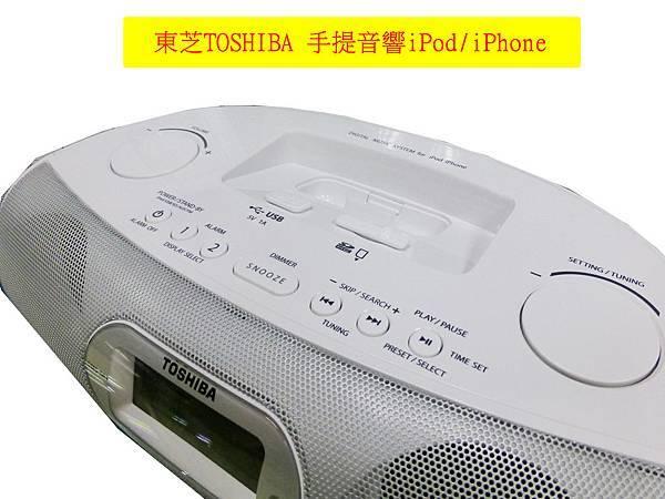 東芝ipad音響DMS-SR3面板(公)