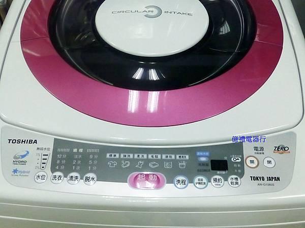 東芝洗衣機AW-G1060面板(公)