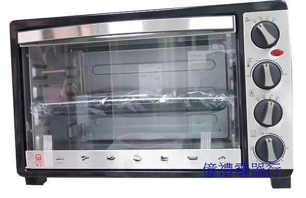 晶工30公升大烤箱JK-630(公)