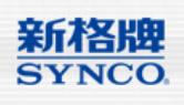 新格牌logo