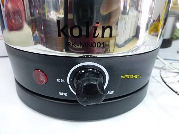 歌林不銹鋼美食鍋PK-MN003(公)
