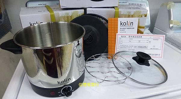 歌林不銹鋼美食鍋PK-MN003全(公)
