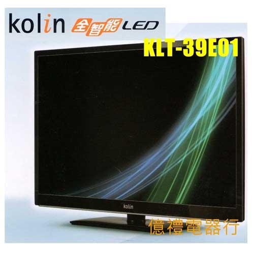 歌林液晶KLT-39E01(公)a