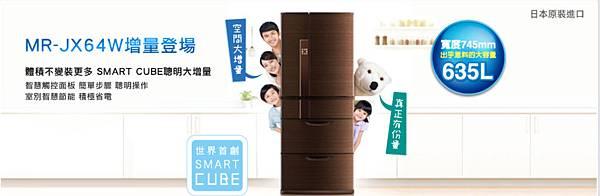 三菱六門冰箱MR-JX64W