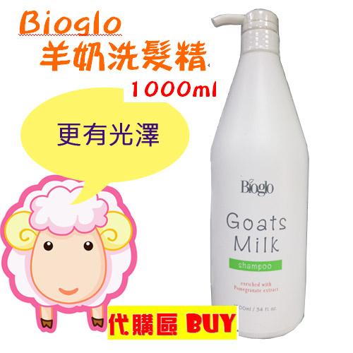 羊奶洗髮精93961