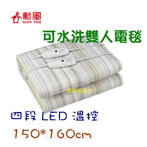 勳風可水洗雙人電毯HF-892(公)a
