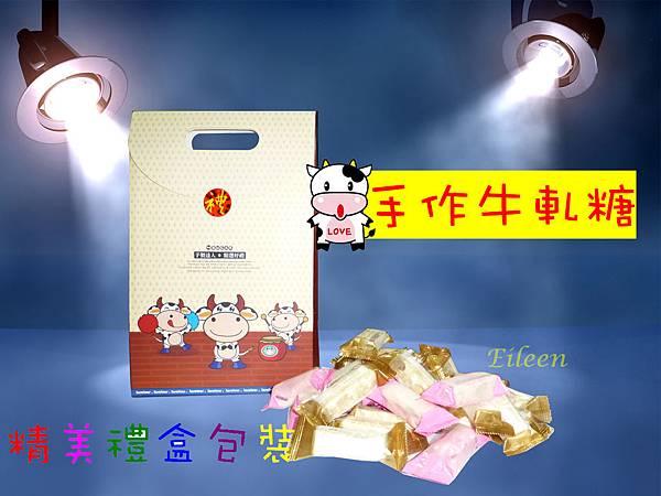 新包裝盒綜合口味禮盒圖