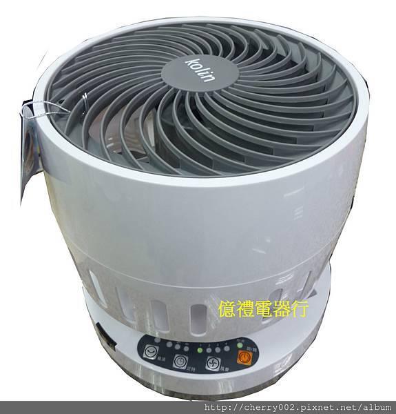 歌林9吋循環扇KFC-MN907S01(公)