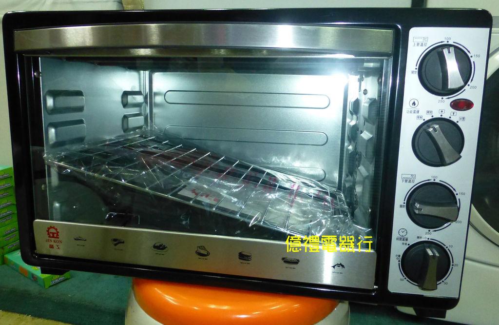 晶工30公升烤箱JK-7300實品(公)