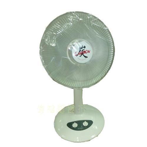 嘉麗寶碳素14吋電暖器SN-9314-2T(公)a