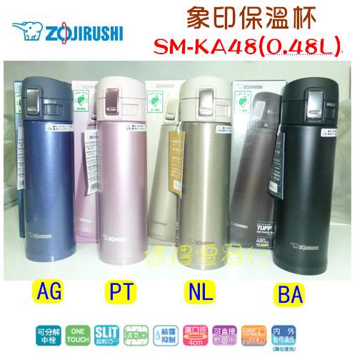 c SM-KA48 one touch (1).jpg