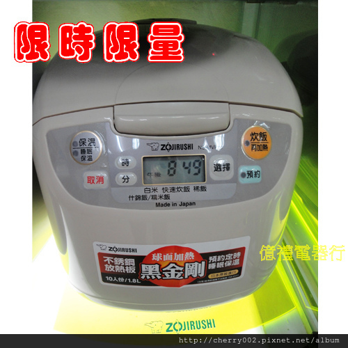 pchome 10NS-MVF18.jpg